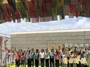 總統出席綠島人權館揭牌:要讓世代台灣人認知自由可貴