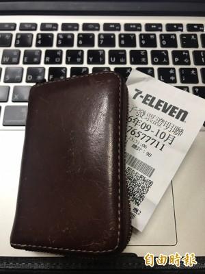 老婆婆求施捨 女大生打開錢包卻換來淒涼窘境