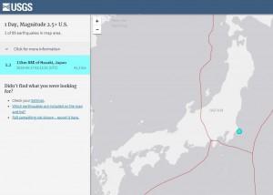 日本千葉發生規模5.3地震 無海嘯警報