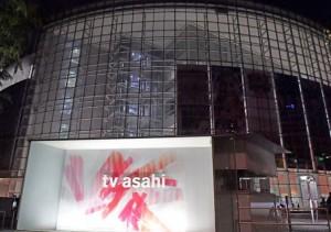 月加班時數破這數字!揭日本朝日電視台製片人病死內幕