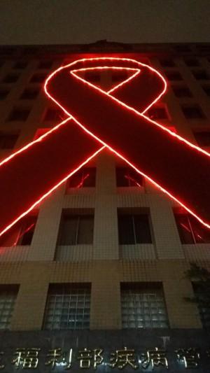 東亞第一!開放愛滋感染者互捐器官 7人等待中
