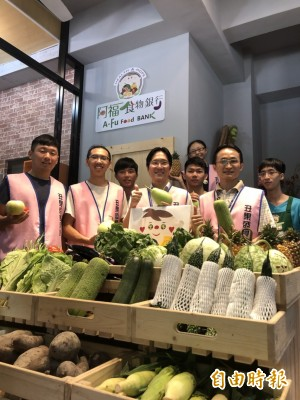 NG蔬果成佳餚 學生與慈善團體助弱勢
