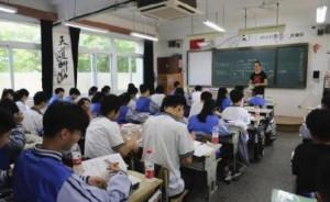 中國「天網」無所不在! 國中教室也裝設人臉辨識...