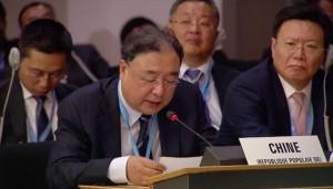語畢全場靜默 中國:中國台灣參與WHA政治基礎不再