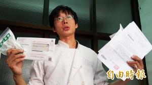 怨對台31項未落實?傳拍扁麵包師中國發展仍落魄