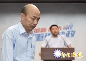 藍高市長民調結果出爐了 韓國瑜將戰陳其邁