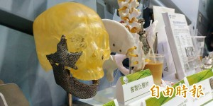 「讓骨釘在人體活過來」首家3D列印醫材獲GMP認證