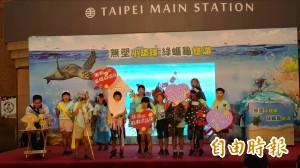 每年百萬遊客製造1900噸垃圾 小琉球將打造無塑島