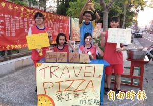 環島、出國比賽拚圓夢! 六甲國中生開賣自製披薩