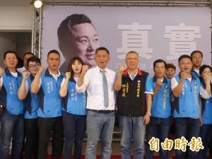 楊鎮浯宣布「真實」參選縣長 與陳福海「隔空開打」