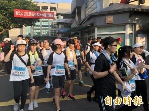 42公里強行遠足馬拉松 安康高中畢業生展毅力
