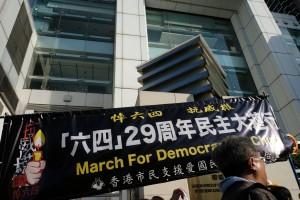六四將滿29年 香港「支聯會」遊行高呼結束一黨專政