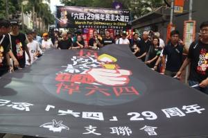 不理北京警告 港支聯會仍高喊結束中共一黨專政
