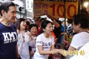 「馬英九」也算國民黨黨產? 徐巧芯:要沒收嗎