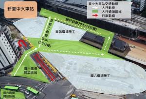 台中火車站廣場新站通道開放通行 人行動線大幅縮短