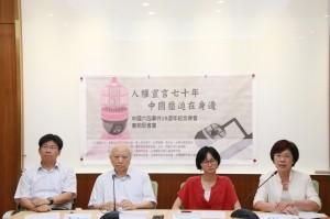 民團籲關注六四 高涌誠:面對中國不該只談經濟利益