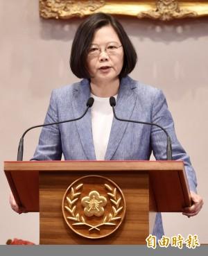 蔡英文:中國改變台海現狀 最終將改變亞太現狀