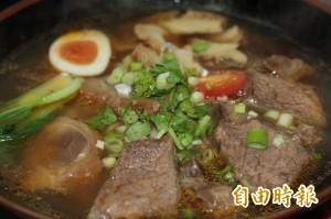 天天吃好料》基隆頂級牛肉麵 當地人氣美味