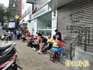 因499之亂再被罰102萬元 中華電信:將提行政救濟