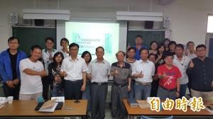 台南「市長給問嗎」啟動 從智慧城市起步