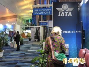 中國迫航空業遵守一個中國 IATA:航空公司自行決定
