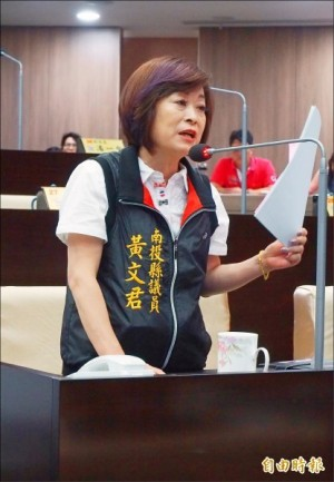 南投縣無黨議員黃文君  今胰臟癌病逝享年51歲