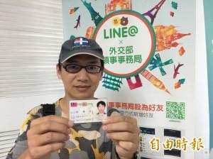 中國公民記者人肉翻牆成台灣人 想選里長體驗民主