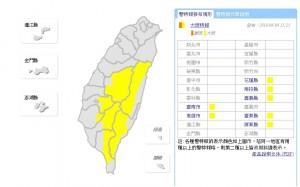 對流雲系發展旺盛 台南、高雄等7縣市發布大雨特報