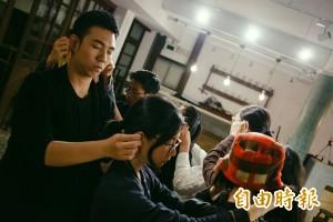 心的旅程將抵台南 「遠聚離」尋在地夥伴參與演出