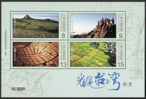 齊柏林逝世週年 中華郵政發行「看見台灣郵票」紀念