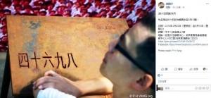 踩線?香港藝術展「自我審查」要求撤「八九六十四」作品