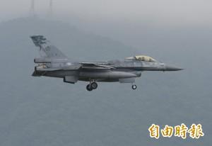 F-16不幸墜落 救難人員嘆:再飛高10公尺就逃過一劫...