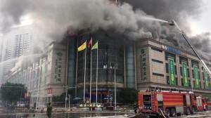 中國四川大火燒3天 一座商城燒光、萬人沒工作