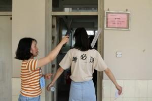 中國高考作文題目公開 網友諷:心中有黨,成績理想