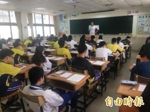 國中會考數學待加強首度低於3成 仍有4萬人非選題抱蛋