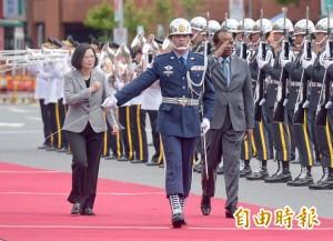軍禮歡迎  蔡英文讚:史瓦帝尼為台灣發聲從不缺席