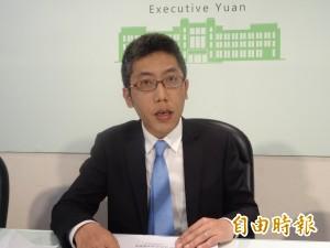人力預算不足投資台灣事務所掛牌喊卡 政院澄清是「順延」