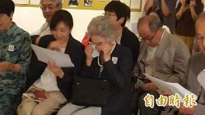 灣生老奶奶回台灣 感動落淚:在台生活很美好