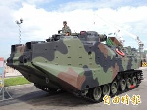 馬曾建議國內研製台版AAV7 軍方:藍圖規格產權為美方所有