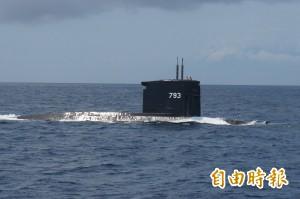 中科院與美商合作  國造潛艦戰鬥系統設計傳7月定案