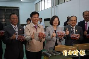 台中荔枝外銷日本   蔡總統:努力為全台農產開拓全球市場