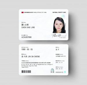 新版身分證票選出爐 設計師魯少綸奪首獎!