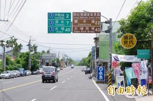 防豪雨致災  台3線嘉義(澐水至大埔)今晚10點起封路8小時