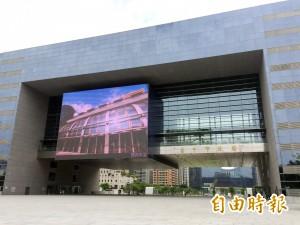 台中市政府追加預算94億元 前瞻計畫佔44億