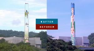「長頸鹿」煙囪換藍鵲 柯P:新塗裝更具台北生態意象