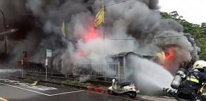 北市和平東路火警 鐵皮屋竄濃煙傳1人受困