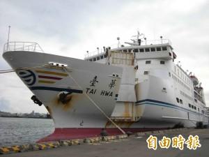 熱帶低壓+大雨!國內海運航線 明天62航次停航