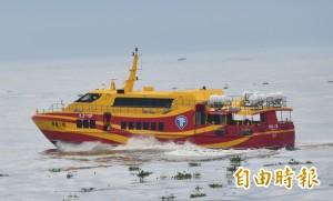 浪高3公尺! 往返東港、小琉球船班今午後停駛