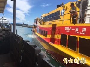大雨擾亂小琉球觀光熱潮 東琉線2業者明復駛