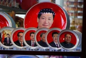 黨天下!中國擬在所有上市公司設立黨支部
